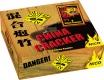China Cracker (Nico)